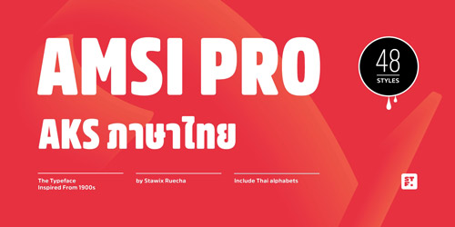 Amsi Pro AKS.jpg
