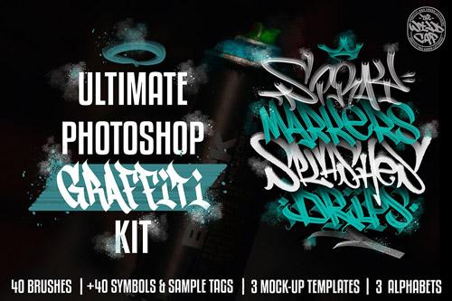 Graffiti Kit.jpg